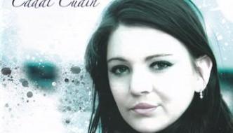 Ailein Duinn by Catriona Watt