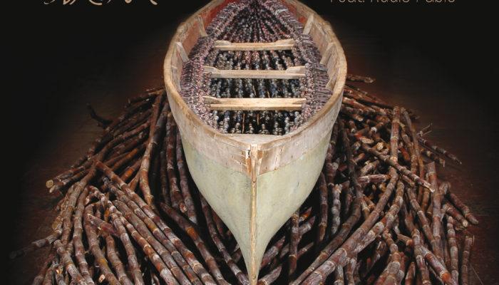 The Slave's Lament  (feat. Addis Pablo) by Brina